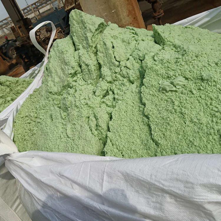 绿矾 水处理剂 厂家质优 价格实惠