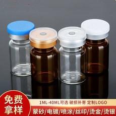优质玻璃西林瓶 棕色西林瓶 就找南通瑞铭包装