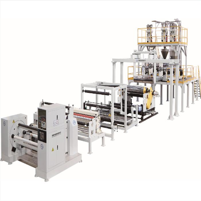 ASA薄膜设备生产线 ASA功能装饰膜 PVB单层或多层共挤延膜生产线 POE单层或多层共挤延膜生产线 EVA单层或多层共挤延膜生产线