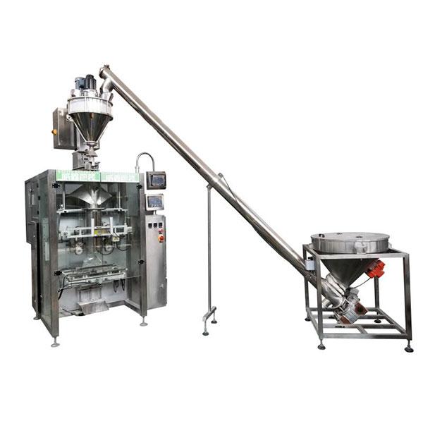 全自动粉剂包装机-VFS7300B全自动粉剂包装机