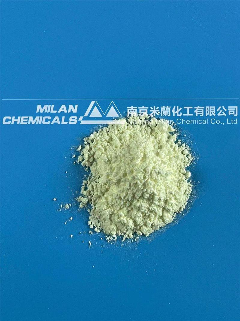 抗氧剂DLTP 硫代二丙酸双(二)月桂酸酯