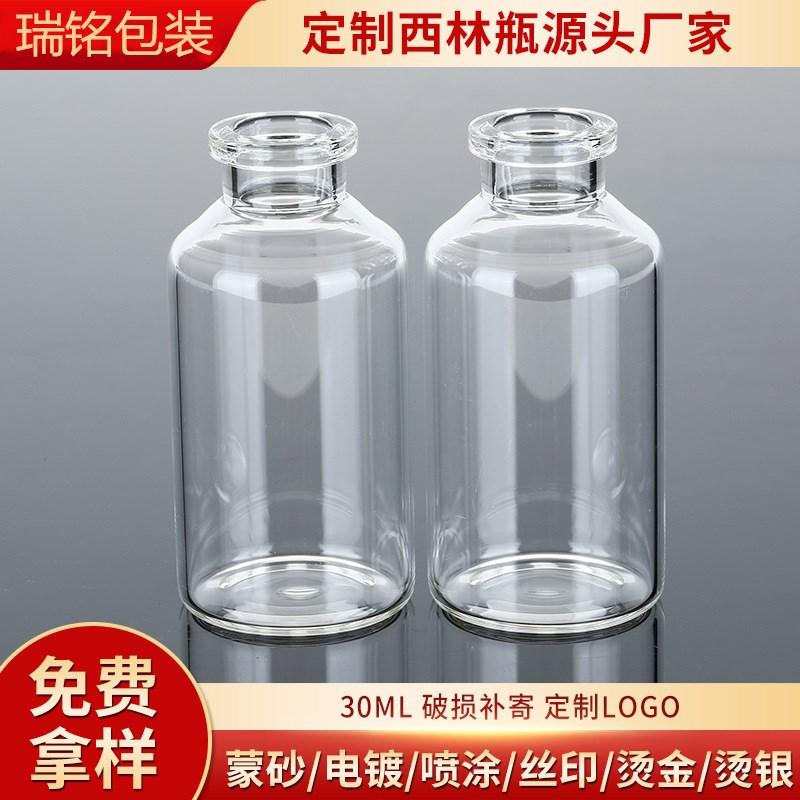 江苏定制12ml口服玻璃液瓶 生产茶色西林瓶 卡口青霉素西林瓶厂家