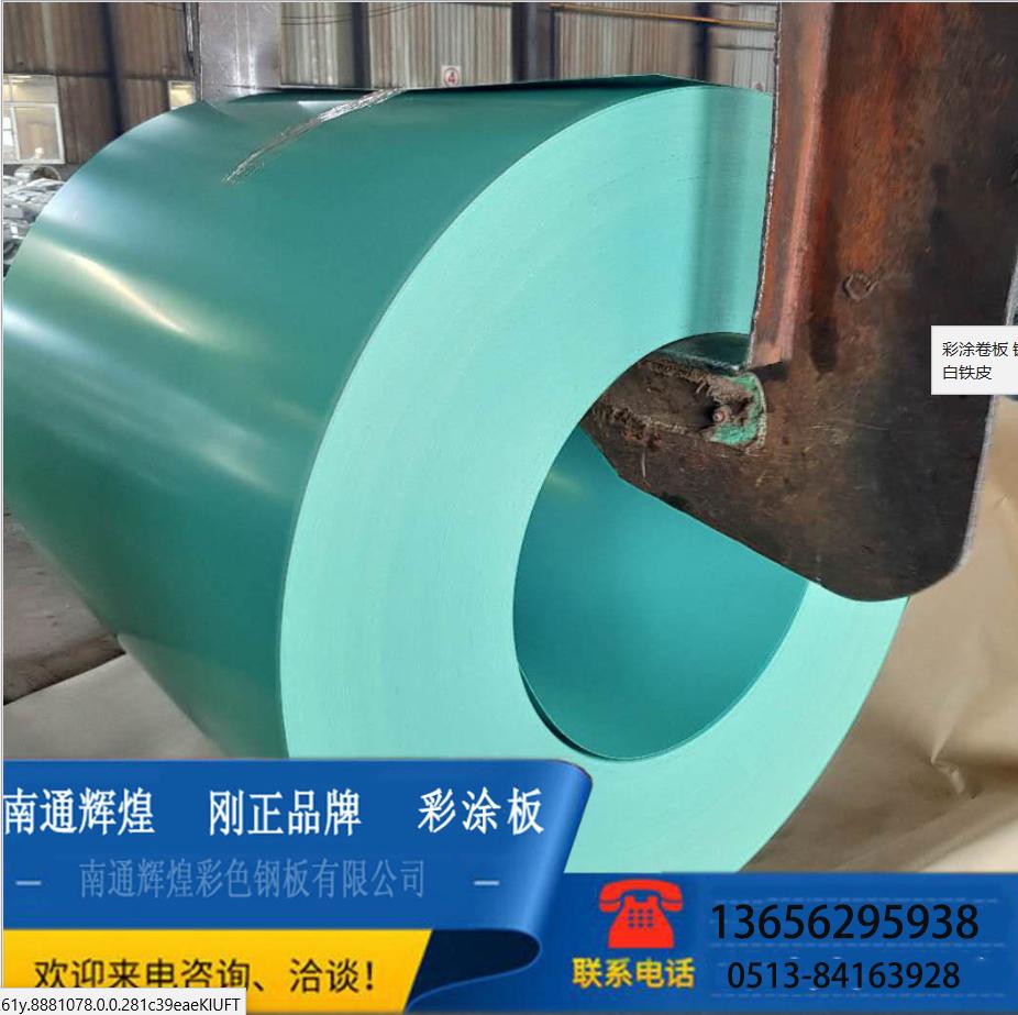 彩钢板生产厂家 彩钢板报价 铝镁彩钢板 不锈钢彩钢板 楼层彩钢板