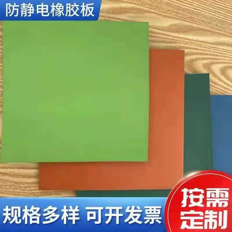 绝缘橡胶板 红色黑色绿色10kv配电房用高压绝缘橡胶板8mm条纹