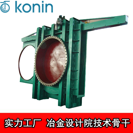 多规格插板阀 手动插板阀 全密封插板阀 电动插板阀 气动插板阀