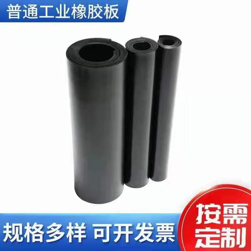 条纹黑色橡胶板 健身房铺地橡胶卷材 减震耐磨防滑橡胶垫