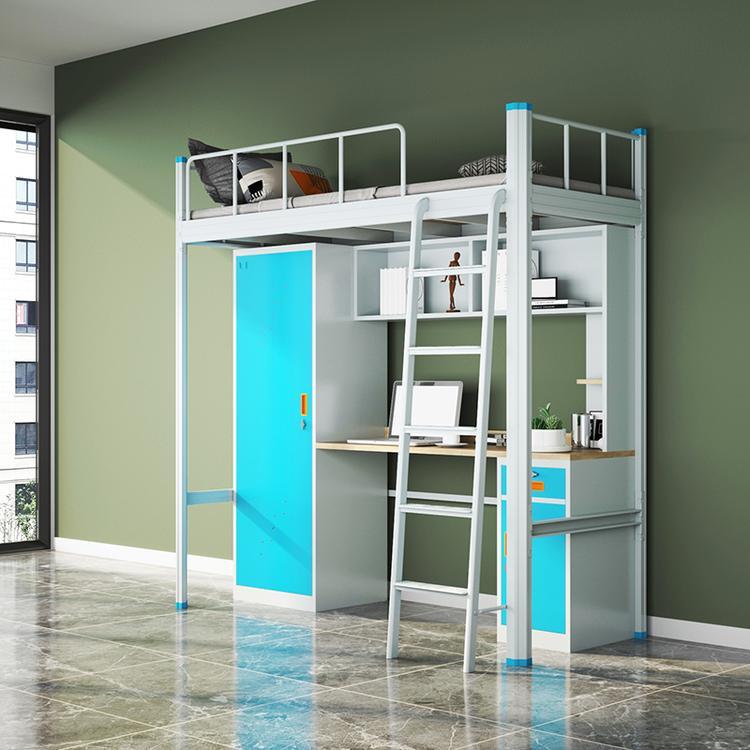 虎门公寓床_铁质公寓床_公寓床品牌 欢迎来电咨询