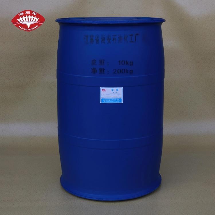 海石花直销 乳化剂E-1310SA 异构十三醇聚氧乙烯醚磺酸铵 异构醇醚磺酸铵
