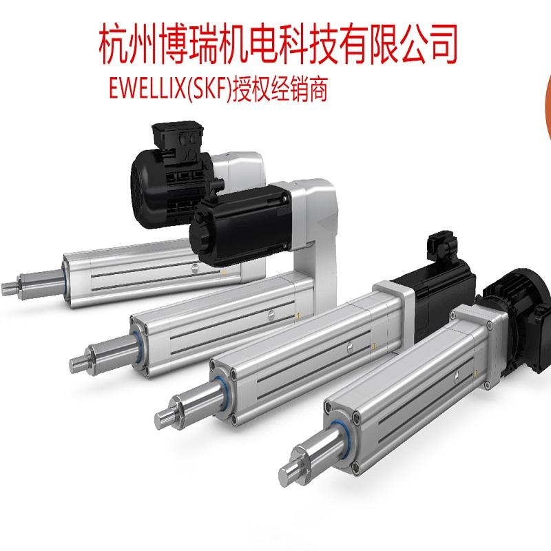 EWELLIX伺服电缸/SKF伺服电缸/CASM电缸/CEMC电缸/LEMC电缸