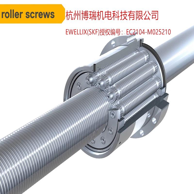 EWELLIX滚柱丝杆/SKF滚柱丝杆/ SR系列/BR系列/HR系列/PR系列/SV系列/PV系列