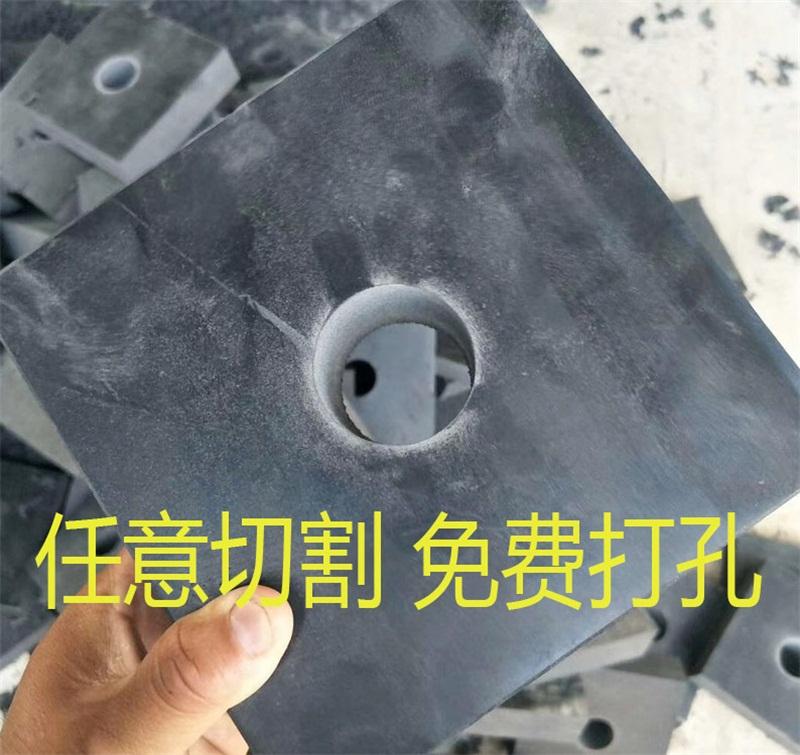 橡胶减震块 厂家批发定做橡胶减震垫块 现货当天发
