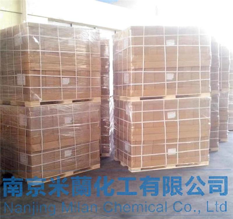 光引发剂907 高效光引发剂 自由基光引发剂 含量:99%CAS: 71868-10-5