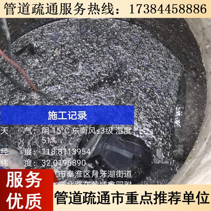 南京污水管道清淤 隔油池清淤 化粪池清淤商家