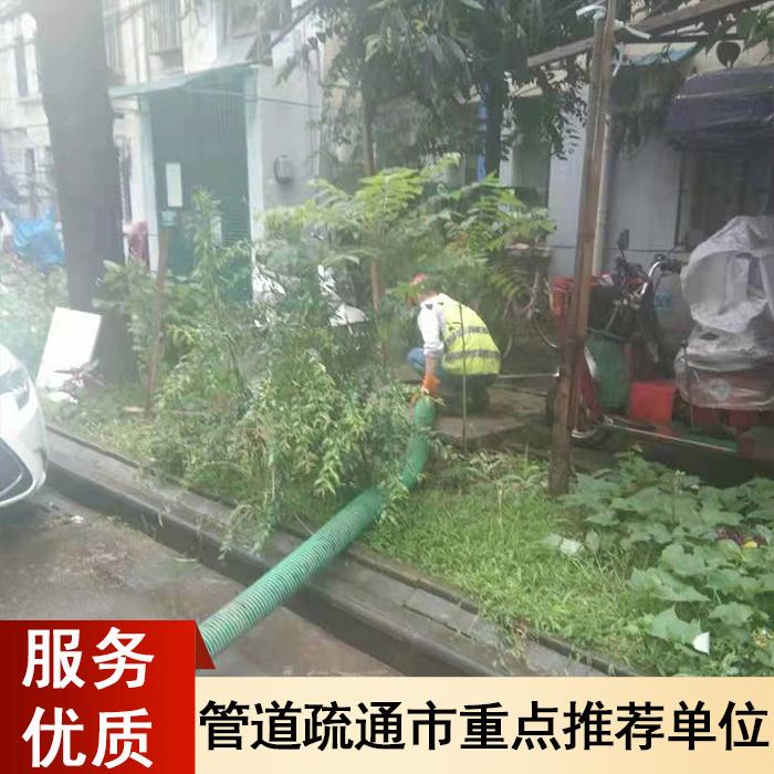 南京管道疏通 专业疏通下水道  通下水道厂家
