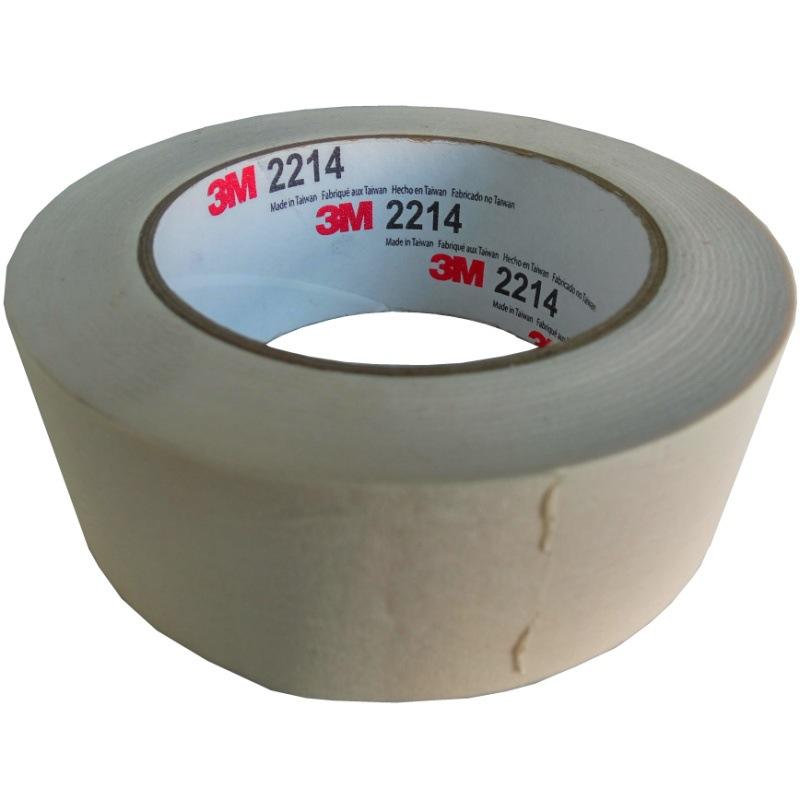 支持定制厂家出售3M2214美纹纸 耐高温喷漆胶带 装饰遮蔽纸胶带 无残胶易撕可手写