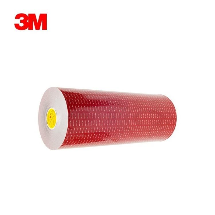 3M5952丙烯酸泡棉胶带 厂家直销 支持定制 正规品牌 免费提供模切加工