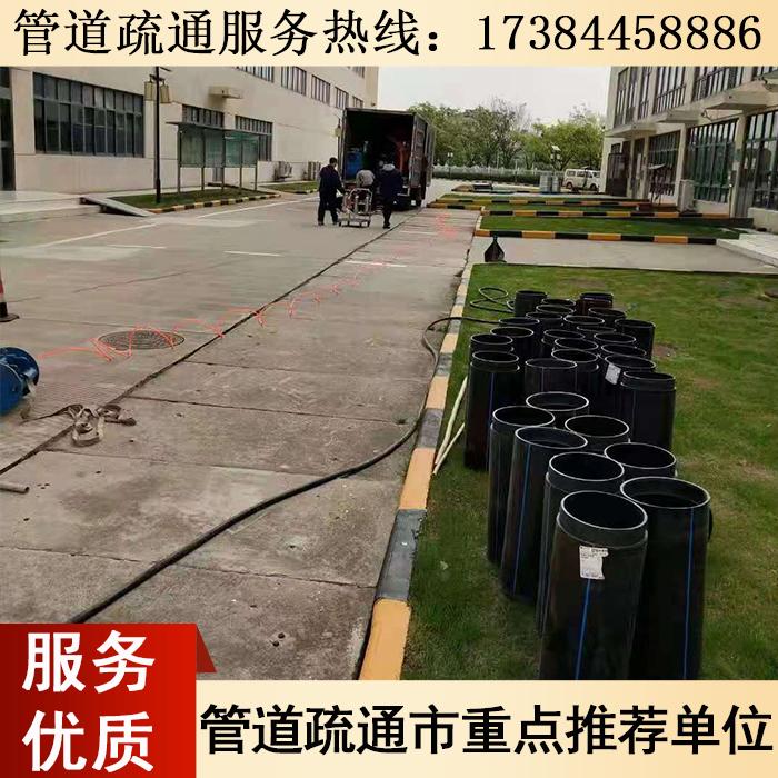 管道清洗商家  下水管道清理  污水池清洗 隔油池清洗