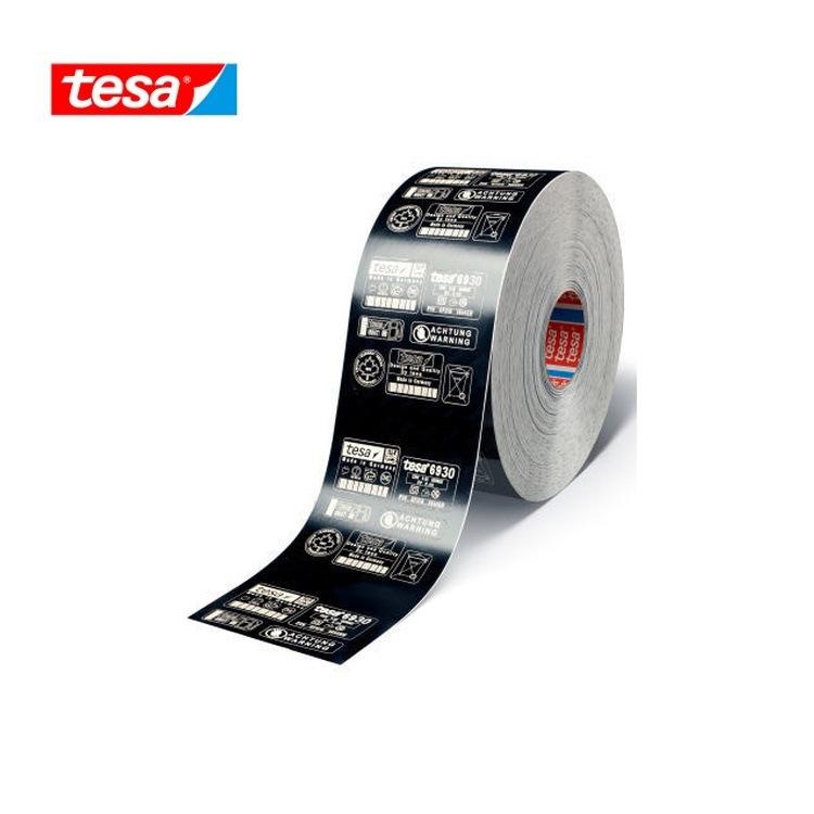 厂家批发 大量现货 原装进口徳莎tesa 6930激光刻蚀标签