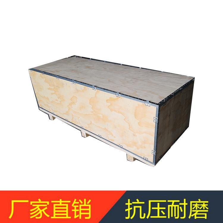 金雕 五金配件包装箱 包装箱胶合板 品质保障 胶合板包装箱厂家