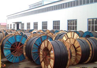 中升回收电缆价格 回收电缆费用 铝电缆回收价格