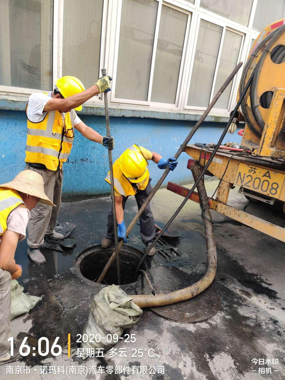 江苏全省厂区雨污水管道排查清淤 疏通 检测 测绘