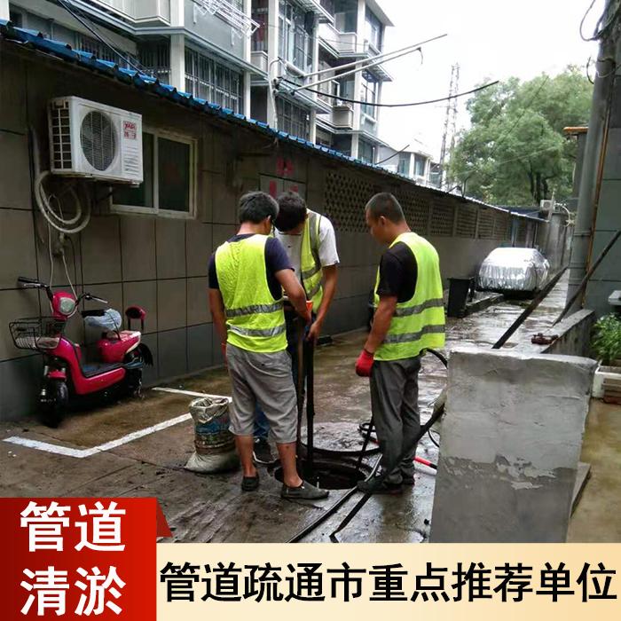 南京化粪池清理公司 化粪池专业清理 化粪池清理专业公司
