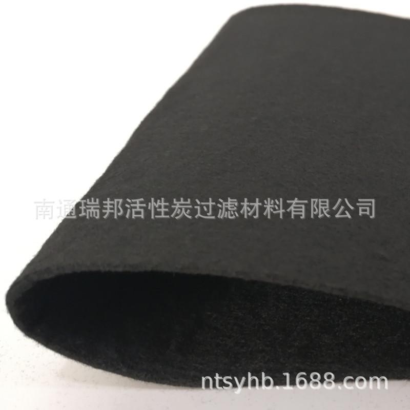 黏胶活性碳纤维 过滤毡 炭化纤维毡 可高温不燃烧内衬纤维毡定制