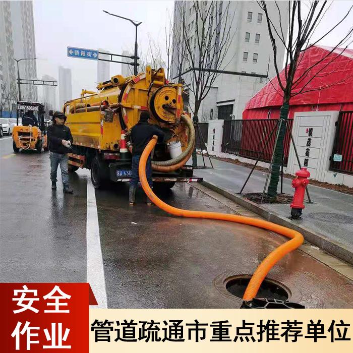 污水管道清淤 排水疏通管道公司 污水管道封堵 污水清洗管道疏通