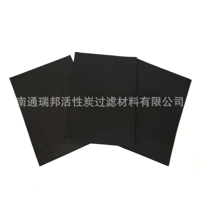 南通订制生产黑色纤维颗粒活性碳纤维毡 黏胶基碳纤维毡 内衬材料
