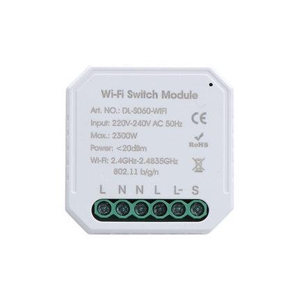 智精灵WIFI/433双模通断器 智能灯控接收器模块无线 手机APP远程双控随意贴