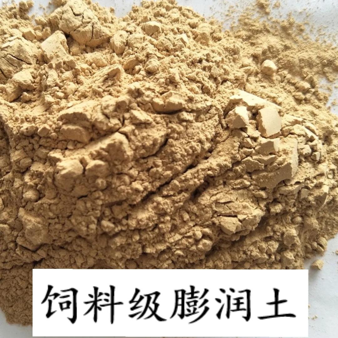 颗粒膨润土,膨润土颗粒,防水毯膨润土,饲料膨润土