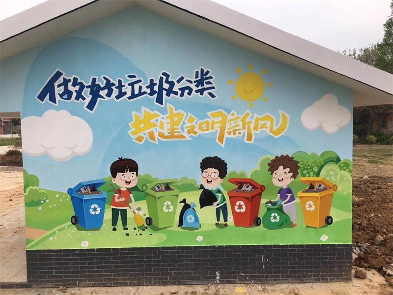新农村墙体彩绘 农村外墙墙体彩绘