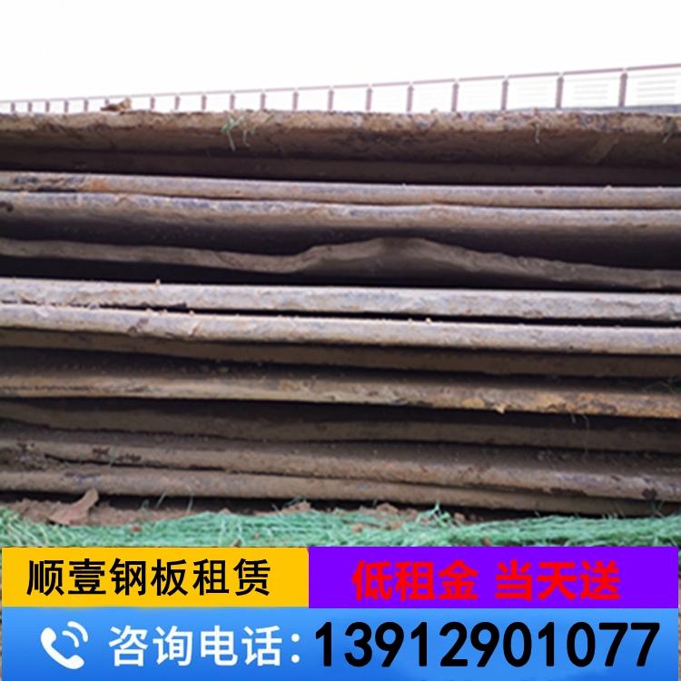 现货充足 钢板租赁 当天送货 南京钢板