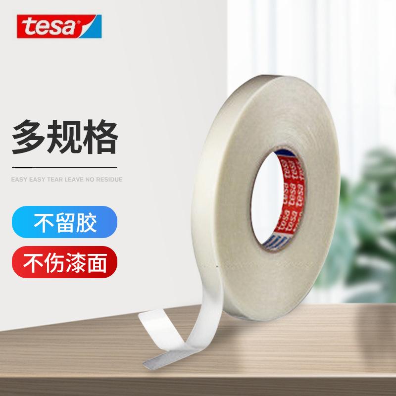 供应德莎tesa犀牛皮54994胶带 工业胶带厂家   犀牛皮胶带 零售批发均可