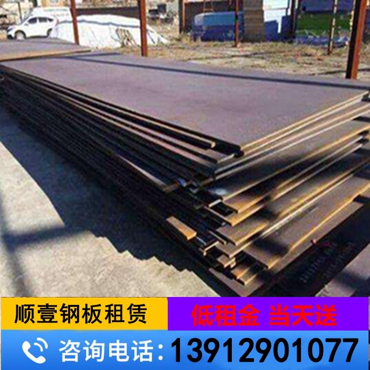 现货供应顺壹钢板租赁 钢板出租 厂家直销价格低南京