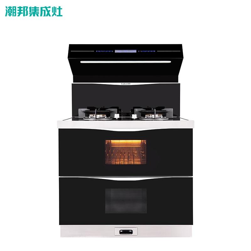 T2x集成灶 手工水槽 嵌入式蒸箱烤箱 集成灶水槽洗碗机 热水器