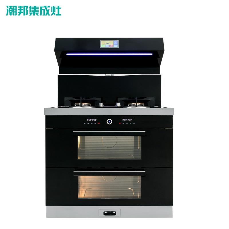 T1zk(s)潮邦集成灶 集成灶水槽洗碗机