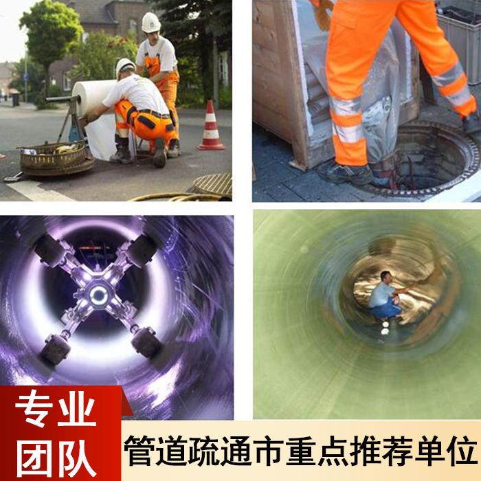南京QV检测 江宁CIPP管道喷涂修复  浦口CIPP-UV紫外光固化修复 光固化管道修复