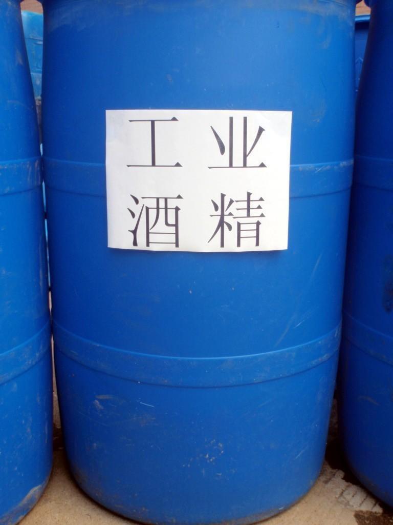 工业酒精 恒兴化工
