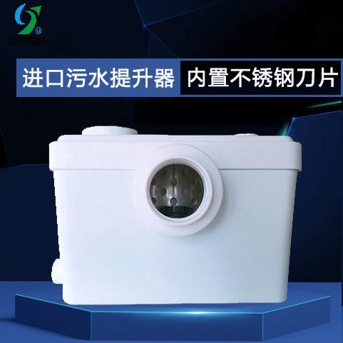 江苏污水提升装置  家用污水提升器中 地下室污水提升器