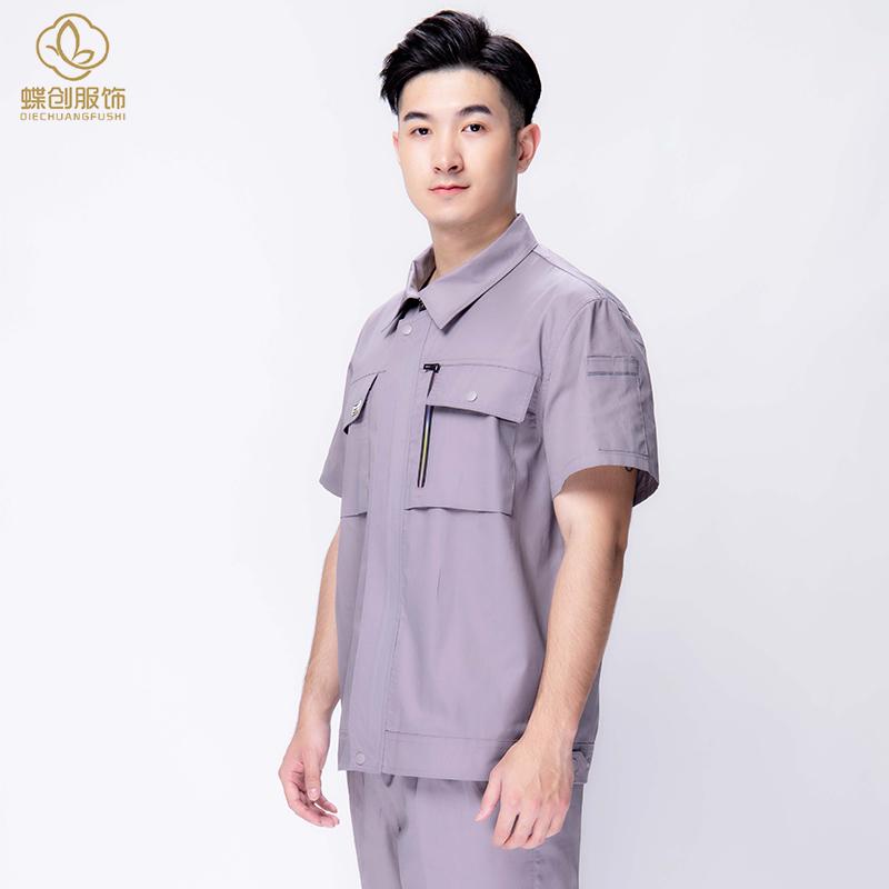 2021夏季短袖 CVC内包边 南京机械工作服 耐磨耐脏工作服定做  夏季工作服定做  工作服定做厂家