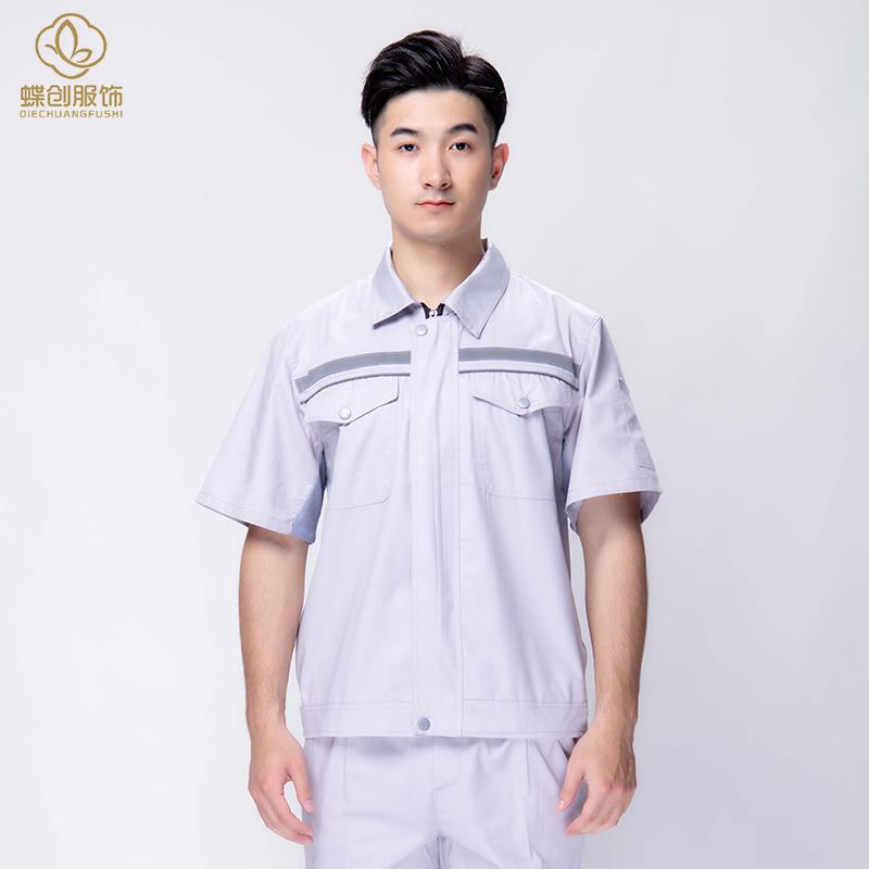 南京工作服 耐磨耐脏工作服定做  夏季工作服定做  工作服定做厂家 来图定制 贴牌加工
