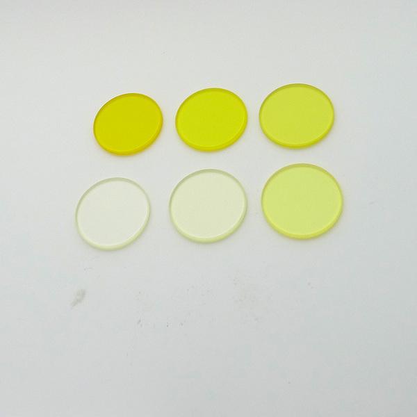 厂家直销   金黄色玻璃  黄色玻璃   选择吸收型玻璃   光学玻璃   向阳光学  欢迎咨询定制