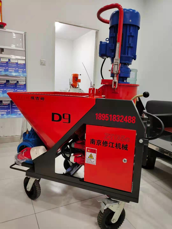 石膏沙浆喷涂机 小型石膏喷涂机 厂家直销 石膏基自流平设备 修江机械