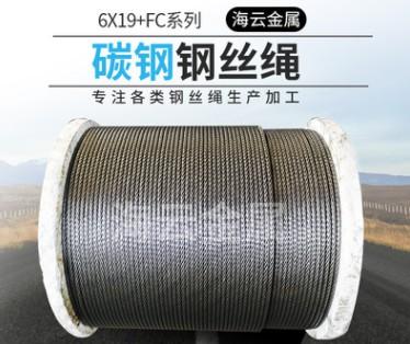 生产厂家6X19+FC系列镀锌钢丝绳捆绑拉索钢结构吊装钢丝绳加工