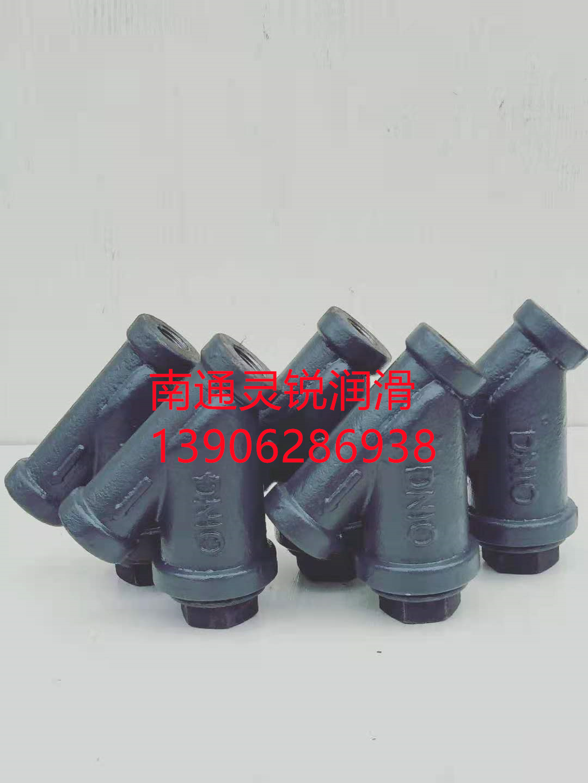 干油过滤器 GGQ-P型 干油过滤器厂家 制造商 厂家直销  干油过滤器批发定制