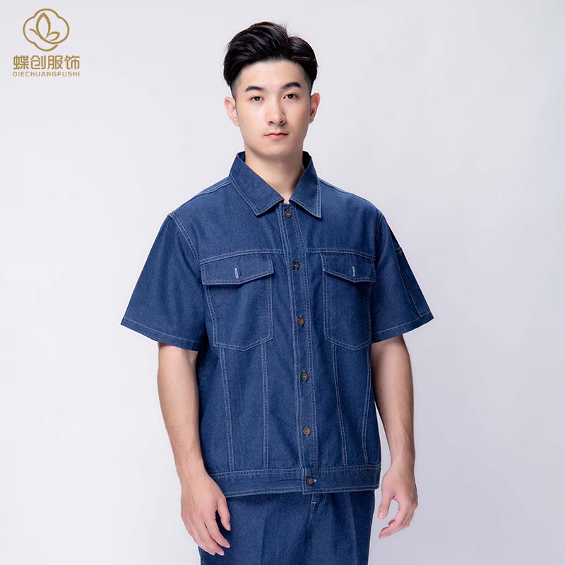 夏季工服工装劳保服套装定制印字LOGO厂家直销短袖男女耐磨工程服