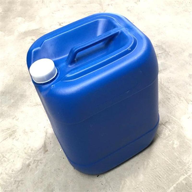 金属减活剂T561 金属减活剂 抗氧剂厂家 应用于抗磨液压油 汽轮机油