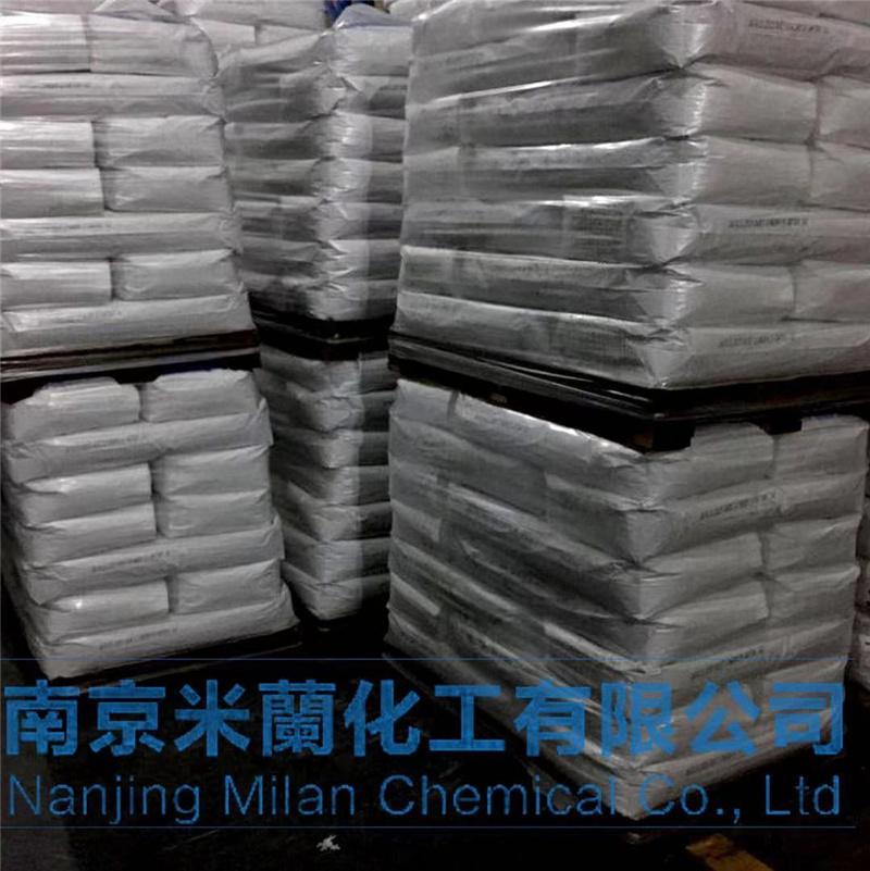 甲基苯并三氮唑 TTA 甲基苯骈三氮唑 水溶性缓蚀剂 99.9%含量 金属防锈剂