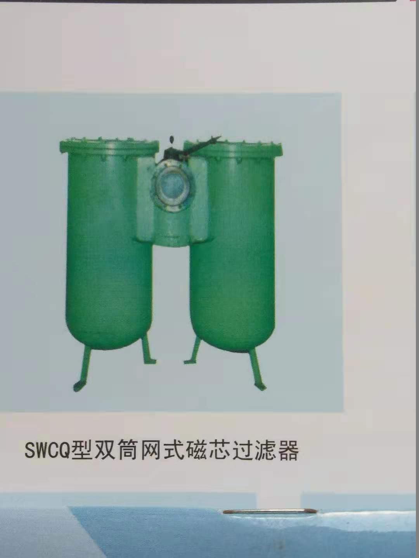 SRL SLQ SWCQ型双筒网片式过滤器 厂家直销供应 南通灵锐专业生产商 过滤器价格 定制批发